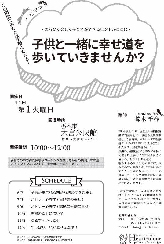 image-1.jpeg
